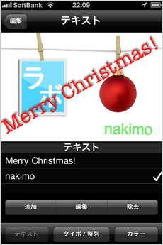 app_util_cards_master_12.jpg