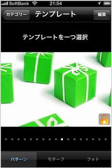 app_util_cards_master_3.jpg