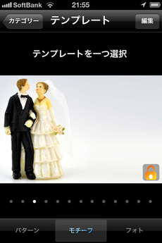 app_util_cards_master_5.jpg