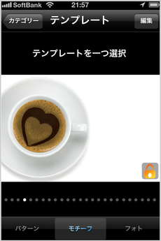 app_util_cards_master_6.jpg