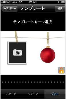 app_util_cards_master_9.jpg