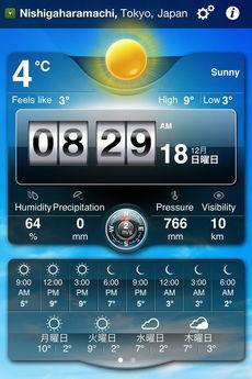 app_weather_weather_live_1.jpg