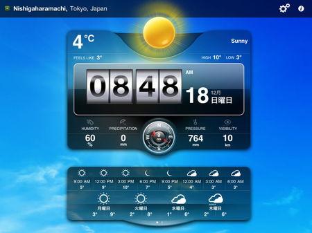 app_weather_weather_live_11.jpg