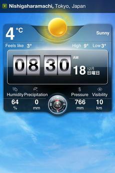 app_weather_weather_live_4.jpg