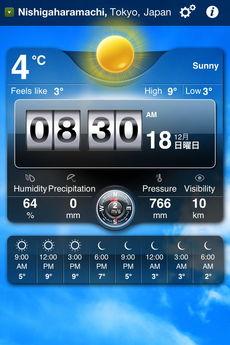 app_weather_weather_live_5.jpg