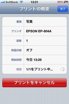 epson_ep804a_10.jpg