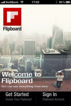 flipboard_iphone_update_1.jpg