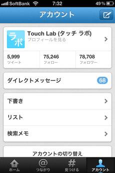 twitter4_release_3.jpg