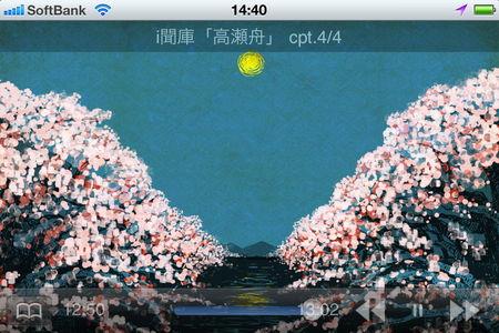 生野文治の画像 p1_20
