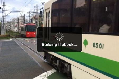 app_ent_flipbooks_3.jpg