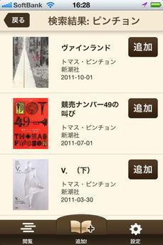 app_life_tsundokuhon_3.jpg