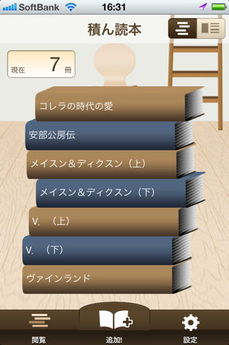 app_life_tsundokuhon_5.jpg