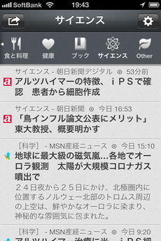app_news_newsflash_4.jpg