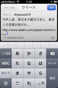 app_news_v-column_6.jpg