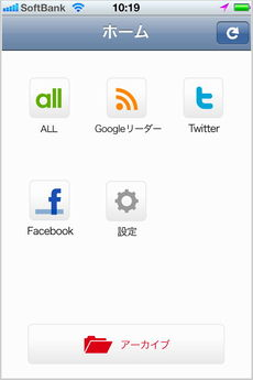 app_news_yomore_1.jpg