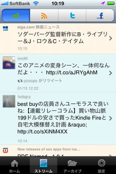 app_news_yomore_2.jpg