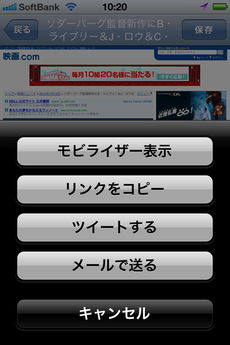 app_news_yomore_7.jpg