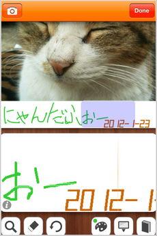 app_photo_photonoter_6.jpg