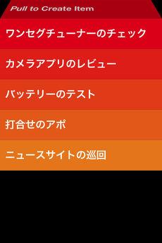 app_prod_clear_1.jpg
