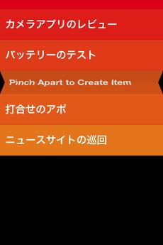 app_prod_clear_2.jpg