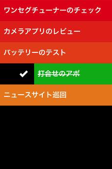app_prod_clear_3.jpg