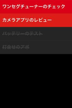 app_prod_clear_5.jpg