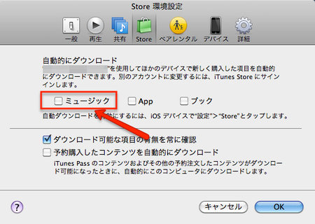 itunes_cloud_japan_1.jpg