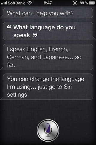 siri_speaks_japanese_1.jpg
