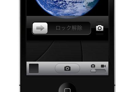 camera_button_lockscreen_0.jpg