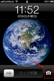 camera_button_lockscreen_2.jpg