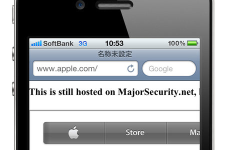 ios51_adress_spoofing_0.jpg