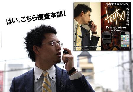 new_2012_03_21_1.jpg
