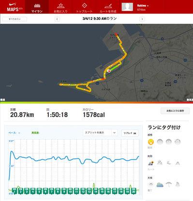 nike_sportwatch_gps_release_0.jpg