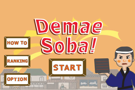 app_game_demae_soba_1.jpg