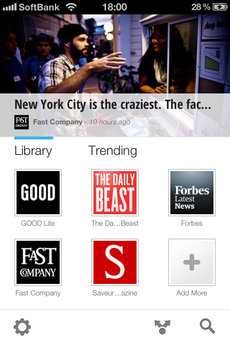 app_news_google_currents_2.jpg