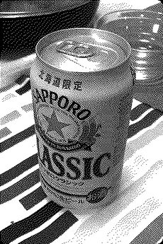 app_photo_1bitcamera_7.jpg