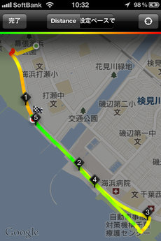 nike_plus_sportwatch_gps_blue_10.jpg