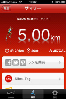 nike_plus_sportwatch_gps_blue_9.jpg
