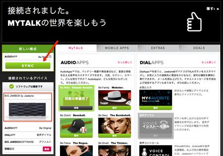 jawbone_big_jambox_12.jpg