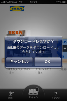 app_lifestyle_ikea_2013_catalog_1.jpg