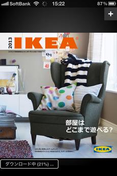 app_lifestyle_ikea_2013_catalog_2.jpg