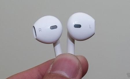 apple_new_earphone_rumor_1.jpg