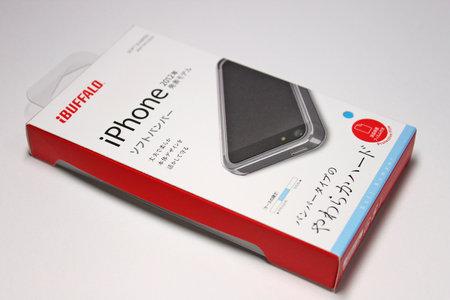 ibuffalo_tpu_bumper_iphone5_1.jpg