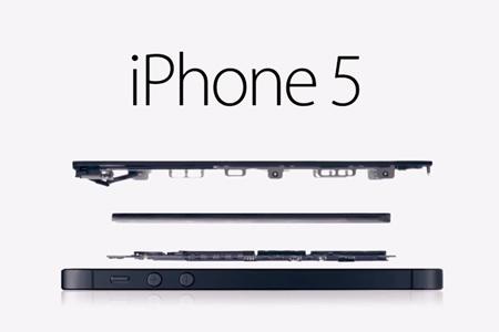 iphone5_bom_0.jpg