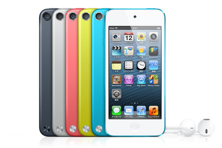 ipod_touch_5th_release_1.jpg