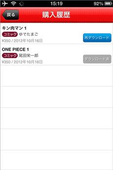 app_book_jump_book_store_8.jpg
