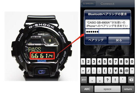 casio_g-shok_gb6900aa_review_4.jpg