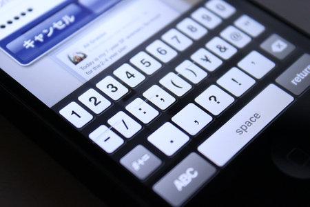 iphone5_keyboard_noise_0.jpg