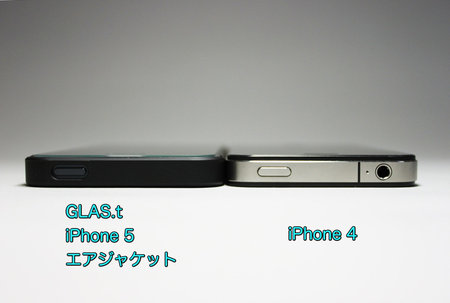 sgp_spigen_glast_iphone5_9.jpg
