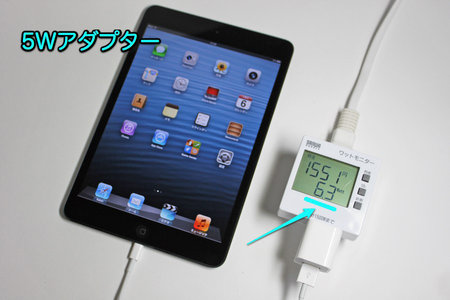 apple_12w_usb_power_adapter_2.jpg